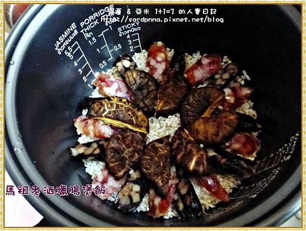 馬祖老酒臘腸煲飯 (6)