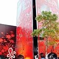 花博燈會美術館區 (67)