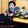 2013 3 2 易斯達航空 (66)