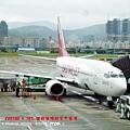 2013 3 2 易斯達航空 (80)