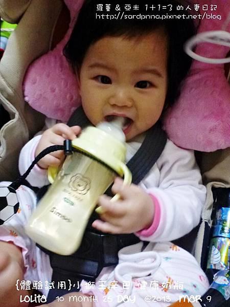 小獅王辛巴 健康奶瓶 (22)