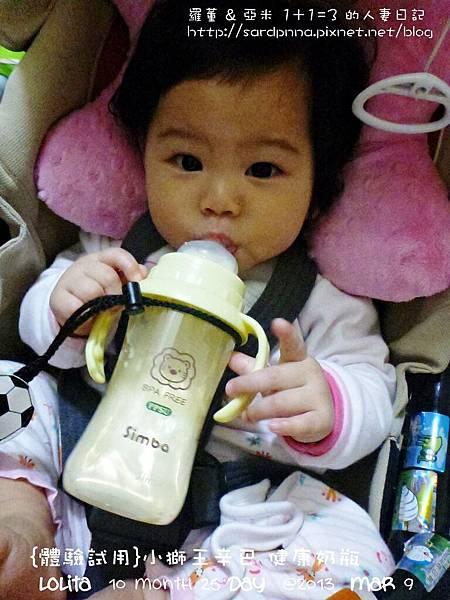 小獅王辛巴 健康奶瓶 (23)