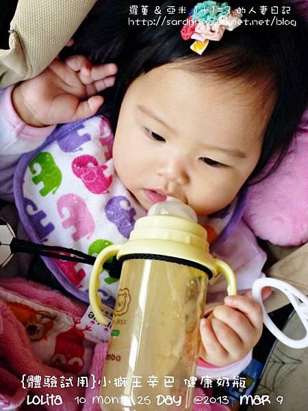 小獅王辛巴 健康奶瓶 (26)