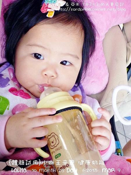 小獅王辛巴 健康奶瓶 (34)