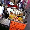 仁寺洞 紅豆餅 (1)