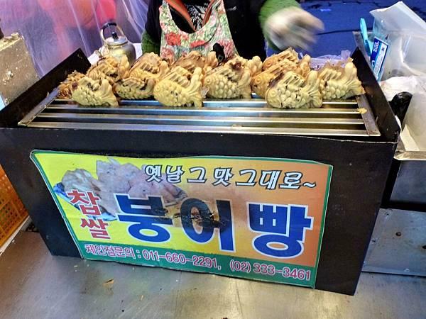 最愛紅豆鯛魚燒 (1)