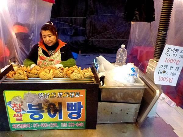 最愛紅豆鯛魚燒 (3)