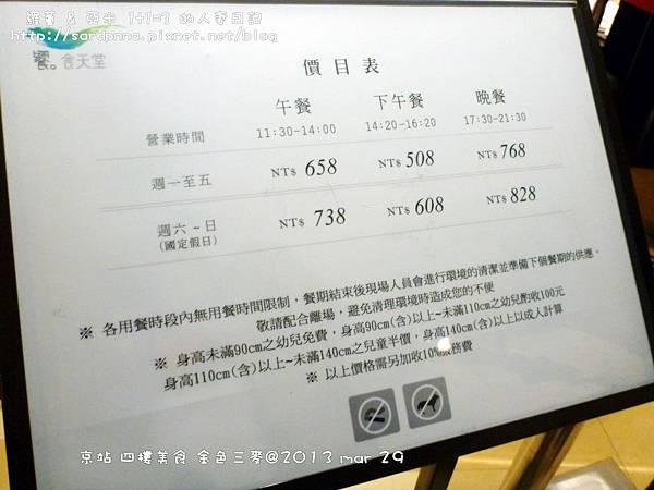 P1110735