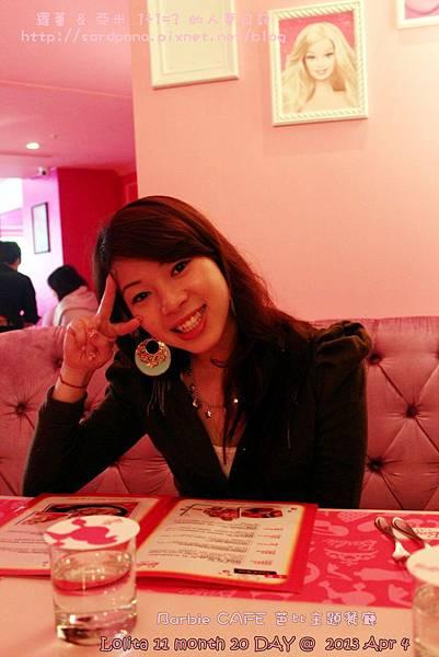 東區芭比餐廳 (9)