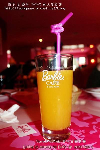 東區芭比餐廳 (18)