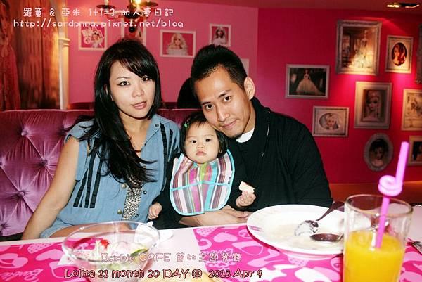 東區芭比餐廳 (20)