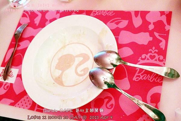 東區芭比餐廳 (21)