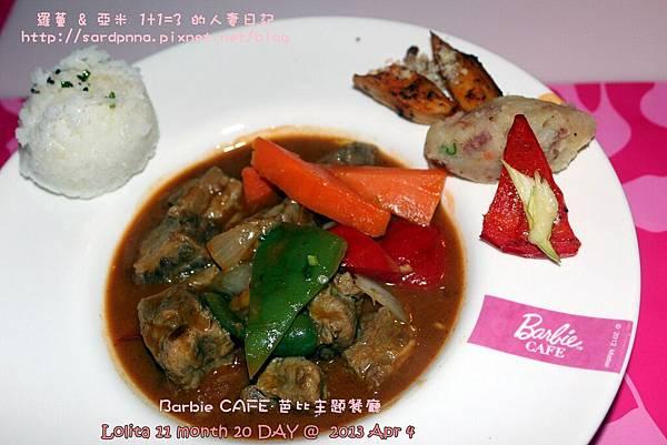東區芭比餐廳 (22)