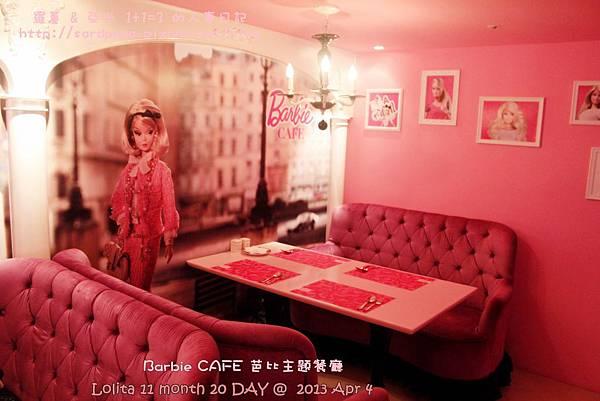 東區芭比餐廳 (39)