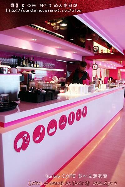 東區芭比餐廳 (60)