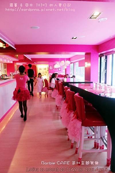 東區芭比餐廳 (61)