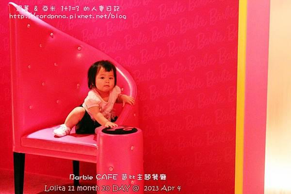 東區芭比餐廳 (72)