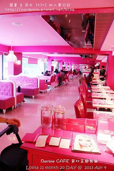 東區芭比餐廳 (75)