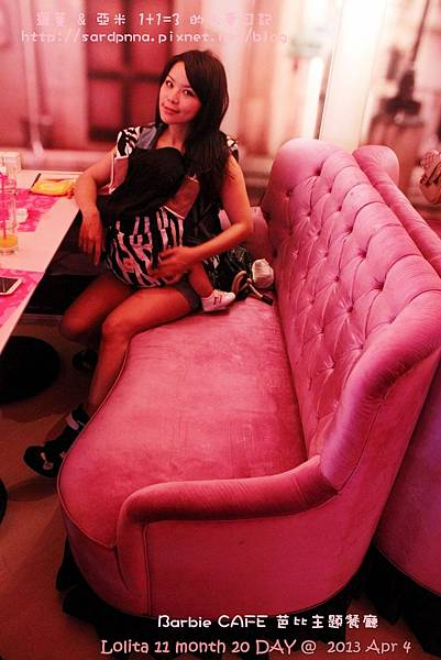 東區芭比餐廳 (104)
