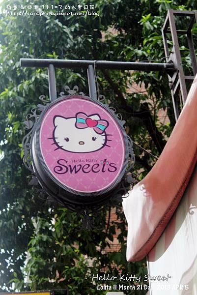 Hello Kitty Sweet