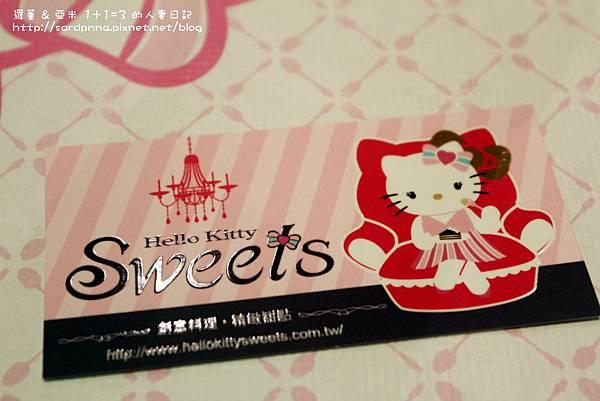 Hello Kitty Sweet (23)