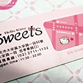 Hello Kitty Sweet (24)