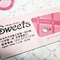 Hello Kitty Sweet (25)