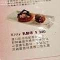 Hello Kitty Sweet (35)