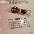 Hello Kitty Sweet (42)