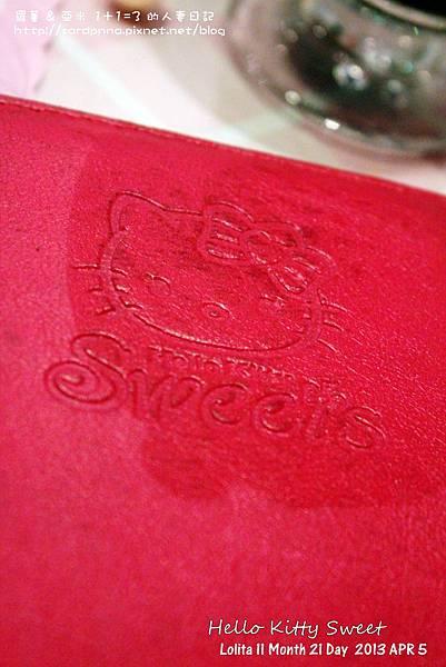 Hello Kitty Sweet (100)