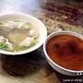 森茂碗粿 (3)