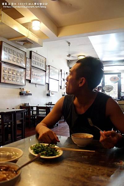 森茂碗粿 (6)