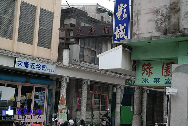 北新橋牛雜湯 (2).JPG