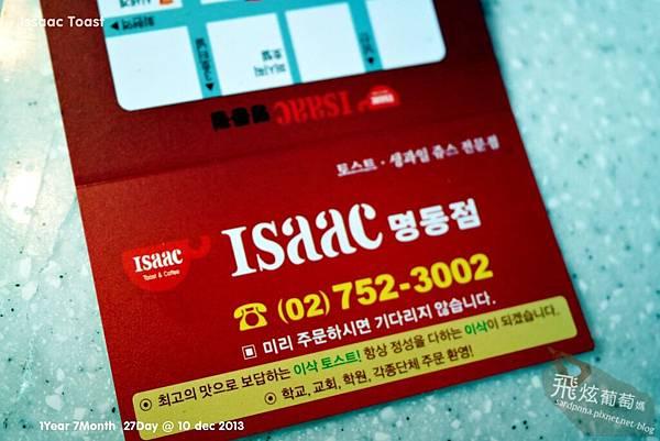 2013 12 10 isaac (3).JPG