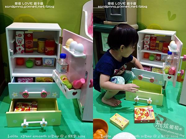 小冰箱.jpg