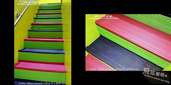 安全樓梯.jpg