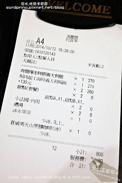 10120352.JPG