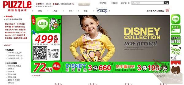 拍手童裝迪士尼.jpg