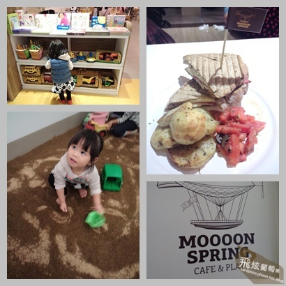 Moooon Spring Cafe & Play.jpg