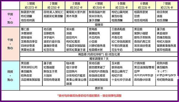 food_menu_01.jpg