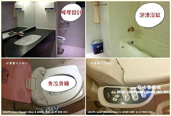 房間廁所.jpg