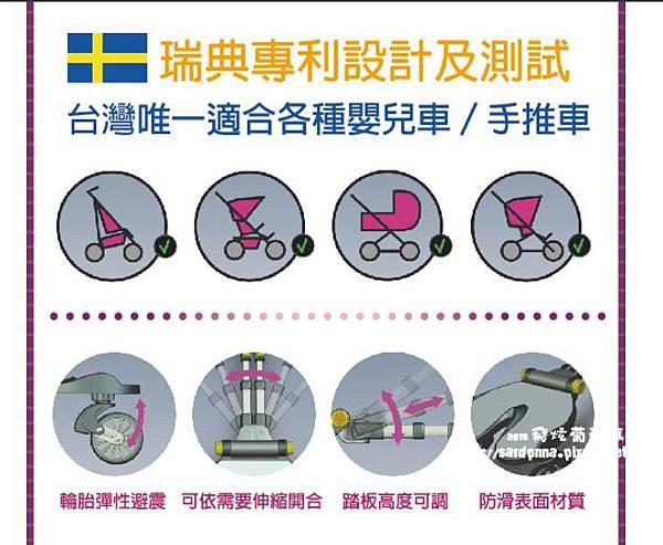 瑞典設計.jpg