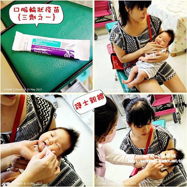 口服輪狀疫苗.jpg