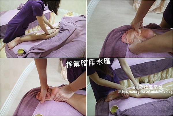 腳脹水腫.jpg