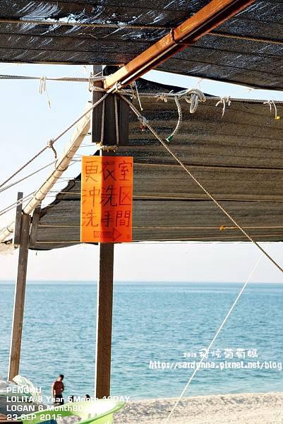 東海一日遊 (318).JPG