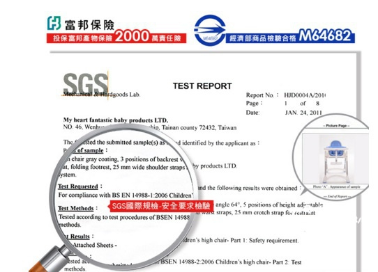 產品檢驗合格.jpg