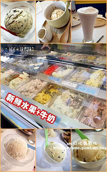水果冰淇淋.jpg