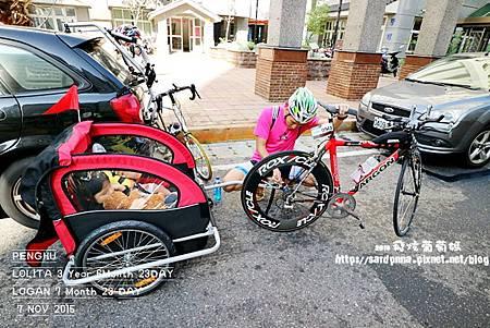 單車遊澎湖 20151107 (7).JPG