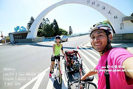 單車遊澎湖 20151107 (18).JPG