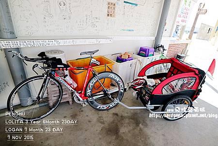 單車遊澎湖 20151107 (21).JPG